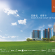 Master Residences Yinchuan press
